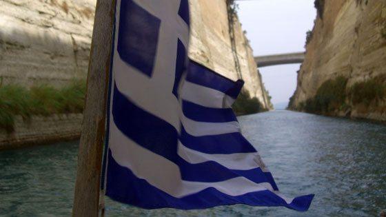 Bild von der Durchfahrt durch den Kanal von Korinth